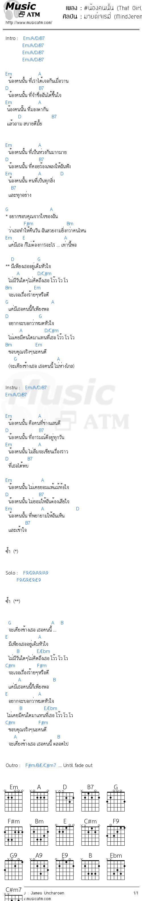 คอร์ดเพลง #น้องคนนั้น (That Girl)【Natherine BNK48 Fan Song】feat. pizter - มายด์เจเรมี่ (MindJeremy) | คอร์ดเพลงใหม่