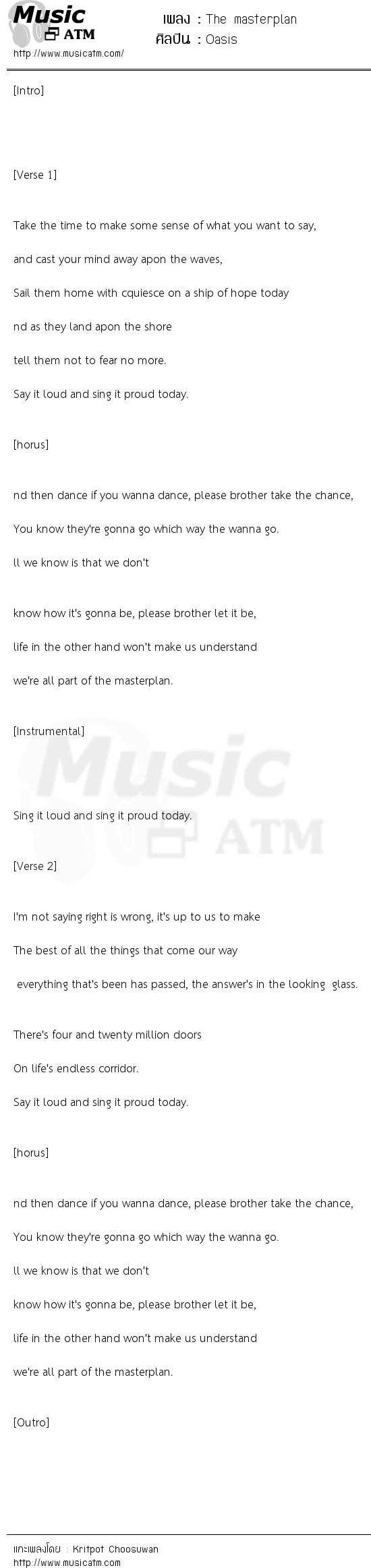 The masterplan | เพลงไทย